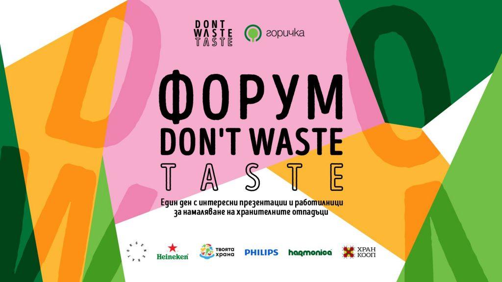 Don't Waste, Taste